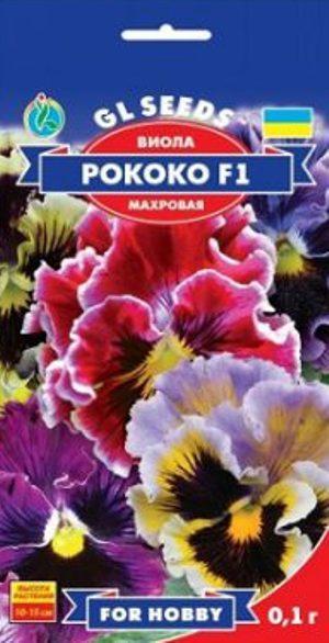 Виола F1 Рококо - 0.1г - Семена цветов