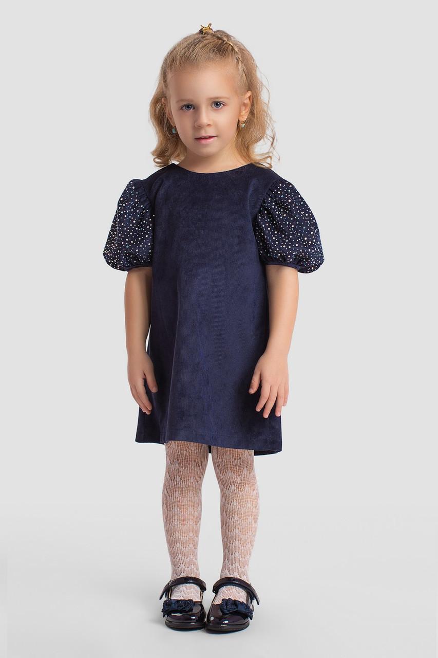 Платье LiLove 2-144  104 синий