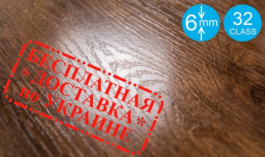"Ламинат Spring Floor 32 класс ""Вяз Барокко"" 6 мм толщина, пачка - 2,88 м.кв"