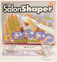 Аппарат для маникюра Salon shaper. Набор для маникюра Salon Shaper