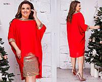 Платье женское  Фиона, фото 1
