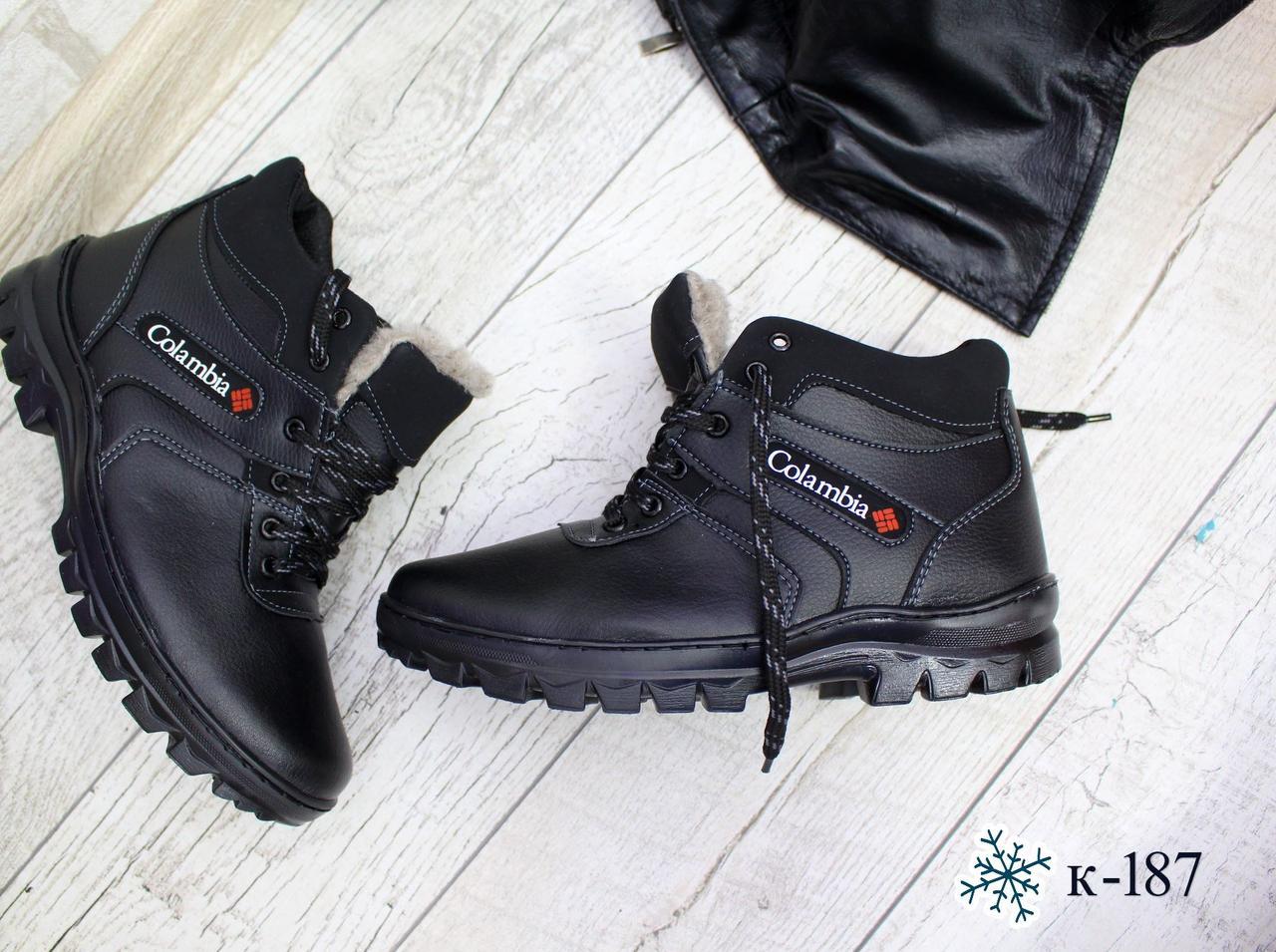 Ботинки Копия
