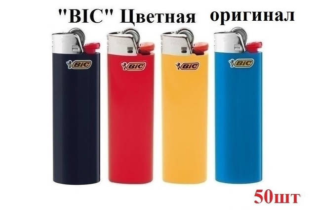 "Зажигалка ""BiC"" оригинал Цветная (50 шт), фото 2"