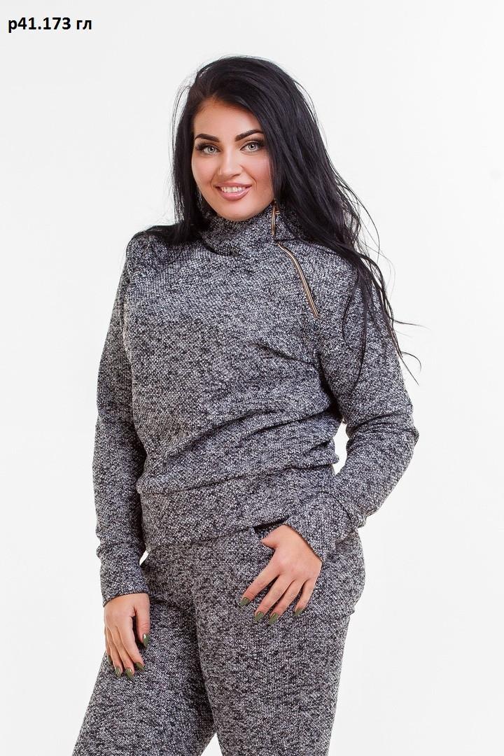 Спортивный женский костюм р41.173.1гл