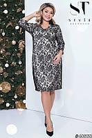Элегантное платье футляр для стильной леди с 50 по 56 размер, фото 1