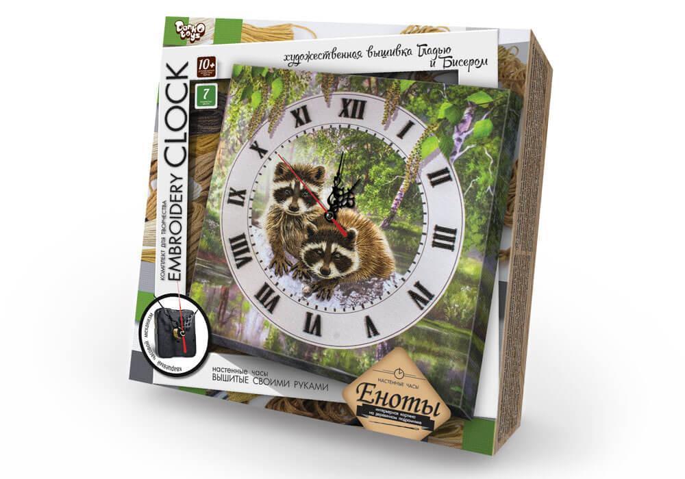 Часы Вышивка гладью и бисером Danko Toys (EC-01-01)