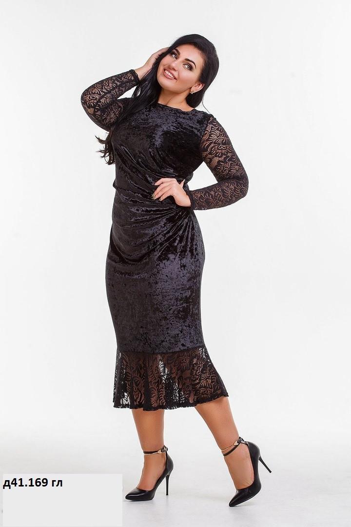 Платье бархатное с гипюром д41.169 гл