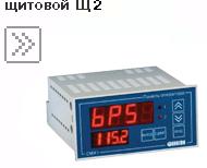 Панель оператора ОВЕН СМИ1