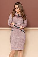 "Платье ""Леди"" (пудра)(размер S,M,L,XL)"