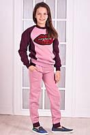 """Спортивный костюм  на флисе для девочки, розовый  """"lips"""" от 6 до 10 лет (116;122;128;134;140)"""