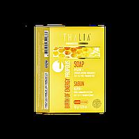 Натуральное мыло с прополисом THALIA, 150 г