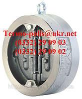 Обратный клапан подпружиненный межфланцевый Ду 50 мм - Ду 600 мм