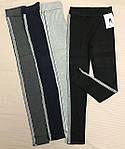 Лосины женские спортивные с полосками бока, фото 2
