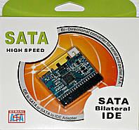 Переходник IDE to SATA+SATA to IDE high quality
