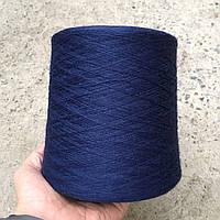 Пряжа Sonda, синий (50% меринос, 50% ПА; 1700 м/100 г), фото 1