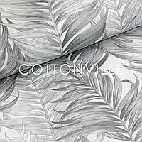 Поплин Пальмовые листья серые