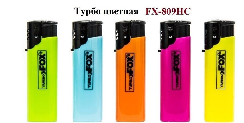 "Зажигалка ""xFOX"" Турбо цветная  (25 шт) FX-809HC, фото 2"