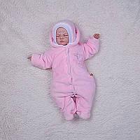 Утепленный велюровый набор Brilliant Baby (розовый)