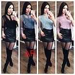 Женская блуза сетка и декор (7 цветов), фото 2