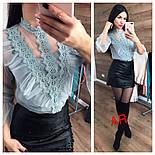 Женская блуза сетка и декор (7 цветов), фото 6