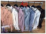 Женская блуза сетка и декор (7 цветов), фото 4