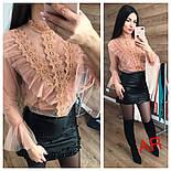Женская блуза сетка и декор (7 цветов), фото 7