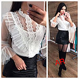 Женская блуза сетка и декор (7 цветов), фото 10
