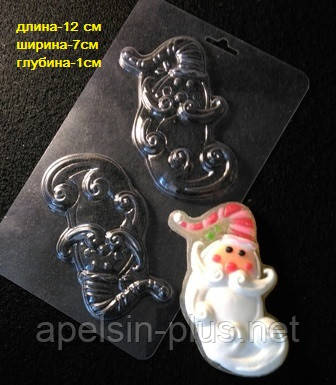"""Молд пластиковый для шоколада """"Дед Мороз"""" на 2 формы 12 см 8 см 1 см"""