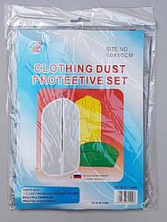 Чехлы для хранения одежды полиэтиленовые на молнии