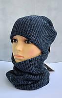 Зимний вязаный теплый комплект шапка и бафф цвета джинс для девушки