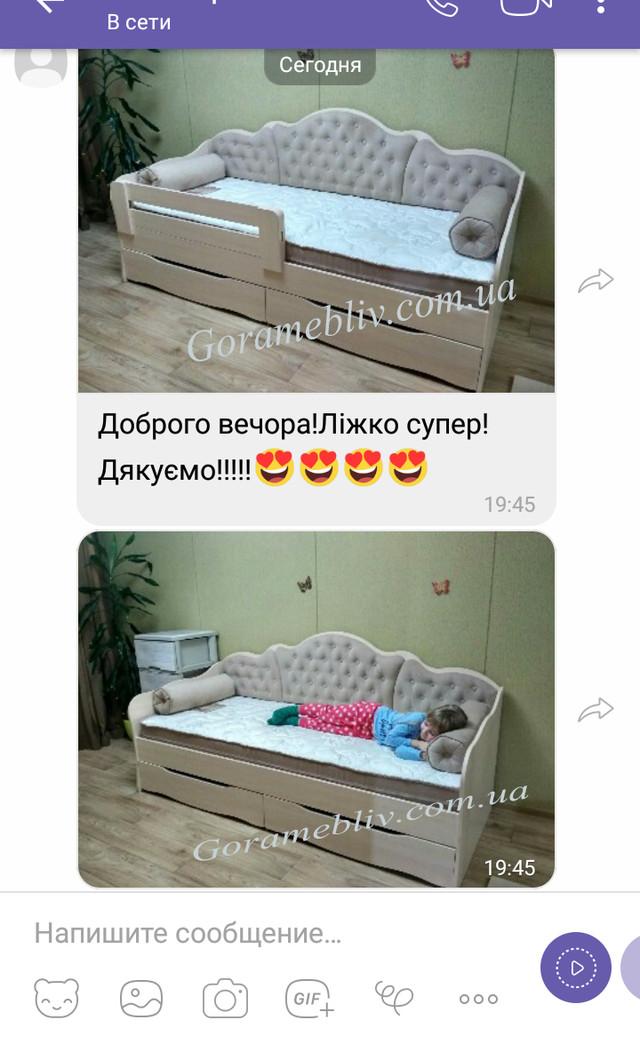 На фото: кровать 6 Лион с девочкой, в интерьере (отзыв покупателей)