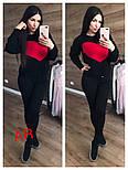 """Женский стильный свитер """"Сердце"""" (3 цвета), фото 2"""