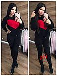 """Женский стильный свитер """"Сердце"""" (3 цвета), фото 9"""