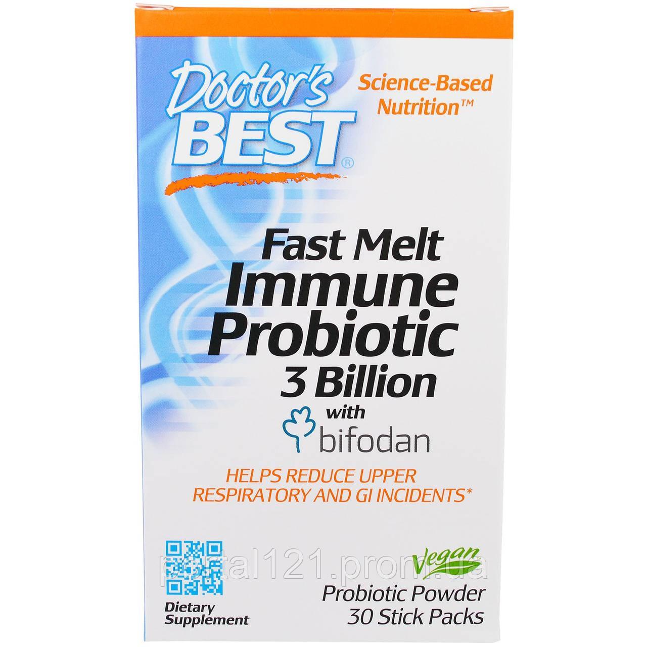 Быстро Растворимый Иммунный Пробиотик, Bifodan, Doctor's Best, 30 стиков