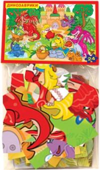 """Пазлы 24 """"Динозаврики"""" в пакете"""