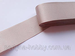 Тасьма репсова стрічка широка Стрічка репсова 4см 40 мм, бежево-брудно-рожева №26. Туреччина
