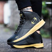 0da08678 Мужские кроссовки Nike для баскетбола в Украине. Сравнить цены ...