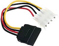 Molex to SATA power 0,15м  переходник