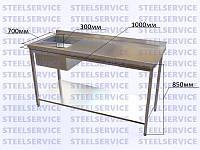 Стол производственный с моечной ванной без полки 1000*700*850, глубина мойки 300мм