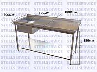 Стол производственный с моечной ванной без полки 1800*700*850, глубина мойки 300мм