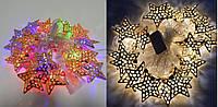 Гирлянда Звезды LED 20 Золотой/Мультиколор 3 метра 1 шт