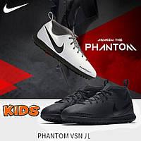 Детская футбольная обувь (сороконожки) JR NIKE Phantom Vision Club DF TF, фото 1