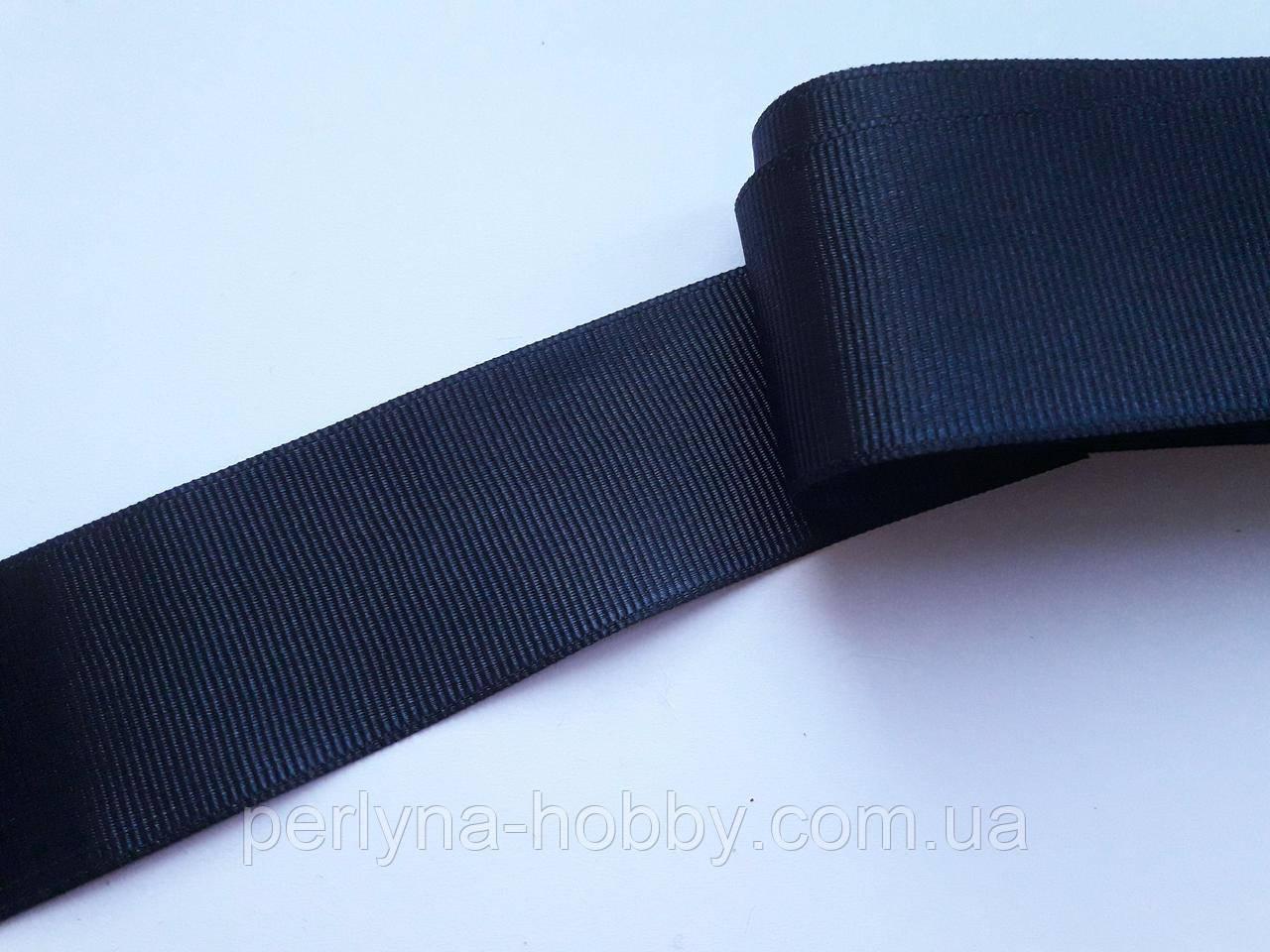 Тесьма лента репсовая широкая Стрічка репсова 4см 40 мм, темно-синя, найтемніша №99. Туреччина