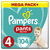 Подгузники-трусики Pampers Pants Maxi 4 (9-14 кг) Mega Pack, 104 шт