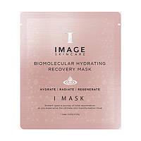 IMAGE Skincare Увлажняющая гидрогелевая маска I MASK