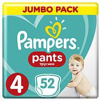 Подгузники-трусики Pampers Pants Maxi 4 (9-14 кг) Jumbo Pack, 52 шт., фото 1