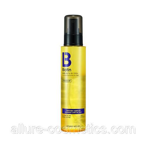Мист для волос Holika Holika Biotin Damage Care Oil Mist