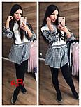 Женская рубашка-туника верх вязка, низ х/б (3 цвета), фото 4