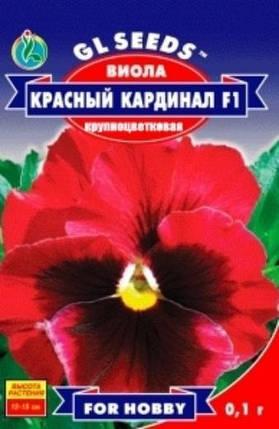 Виола F1 Красный Кардинал - 0.1г - Семена цветов, фото 2