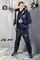 Тёплый зимний спортивный мужской костюм adidas штаны куртка на овчине с капюшоном тёмно-синий 48 50 52 54